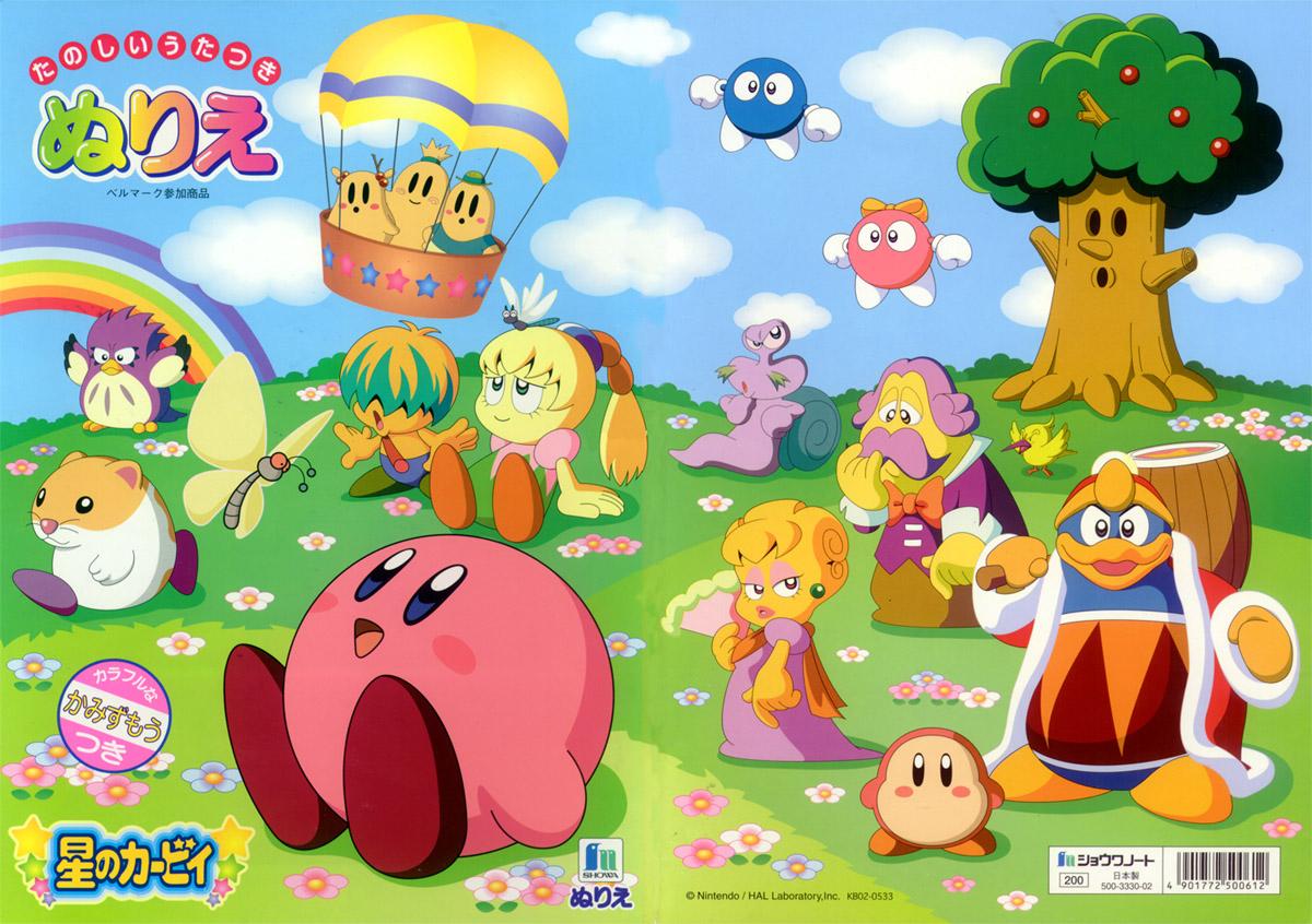 Anime Characters Kirby Wiki : Kirby s rainbow resort