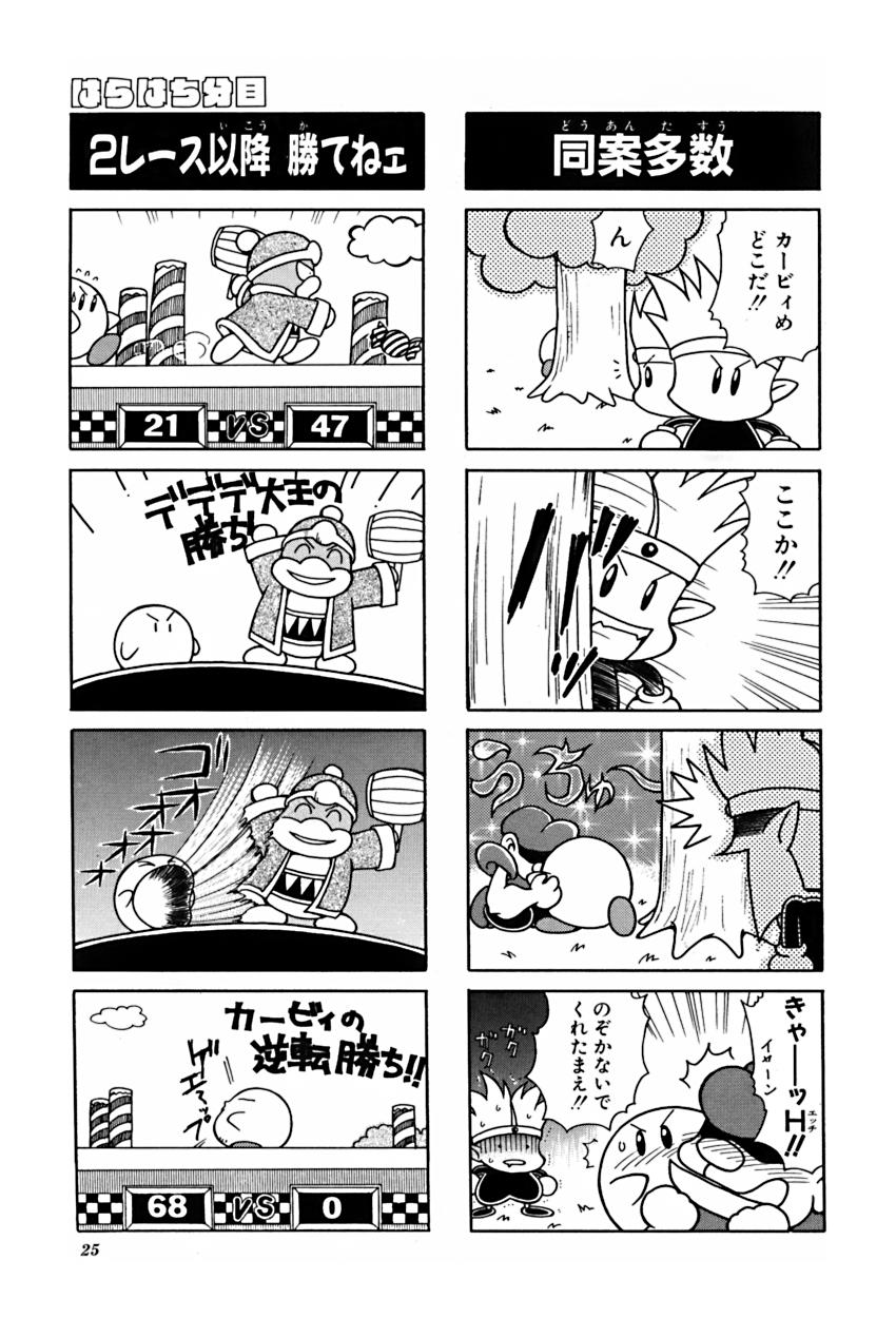 Hinata Horny regarding anime / ho yay - tv tropes